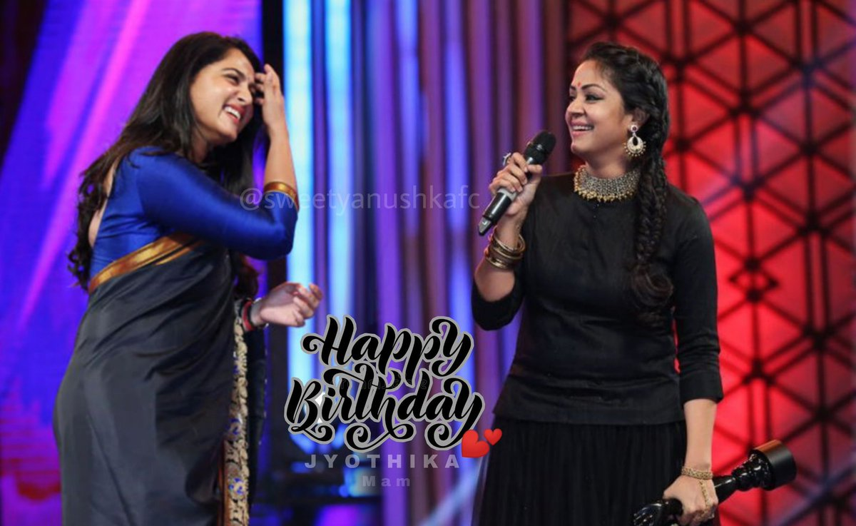 Wishing The Ever Gorgeous Jyothika Mam A Happy Birthday Wish You Good Health