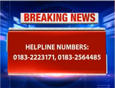 Railways issues helpline numbers for assistance in Amritsar train accident.   The numbers are 0183-2223171 & 0183-2564485   #PunjabTrainMishap#AmritsarTrainAccident