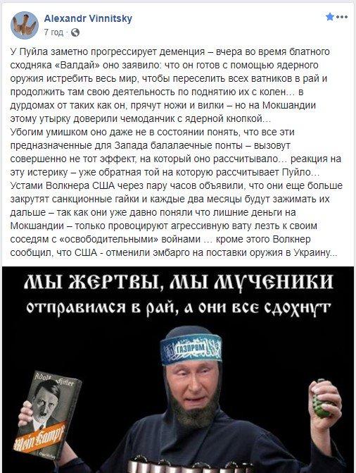 Региональный статус русского языка отменен в Херсоне - Цензор.НЕТ 7023