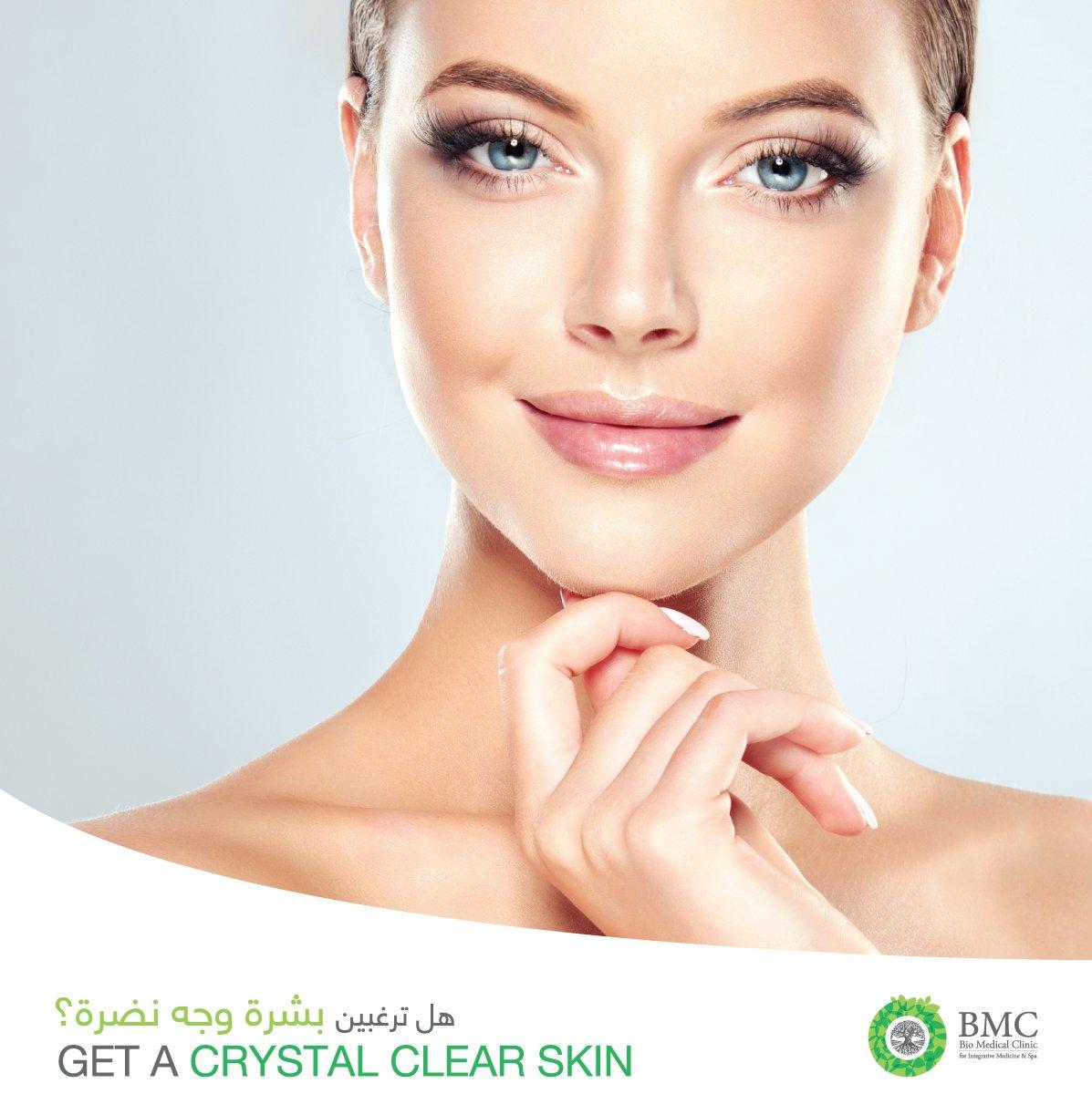 الكل يرغب في بشرة وجة  نضرة لامعة , عيادات BMC الحيوية تقدم اقوى العروض علي خدمات #تنظيف_البشرة بأسعار مناسبة للجميع  Everyone wants a crystal clear skin, #BMC #Bio_Clinics have  great offers on deep #Facial_cleansing  at affordable prices