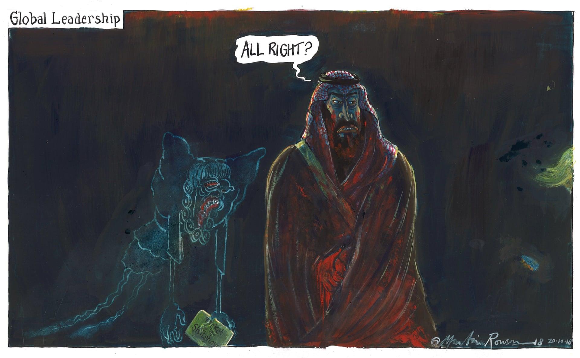Саудовская Аравия созналась