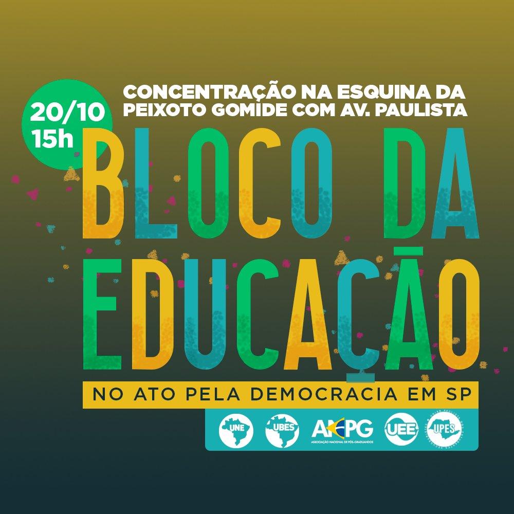 Amanhã o Bloco da Educação sai pelas ruas de SP. A concetração será na esquina da Peixoto Gomide com Av. Paulista. Esperamos todos os estudantes que puderem somar com essa luta pela democracia. O movimento estudantil resiste pelo Brasil, pelos estudantes e pelos trabalhadores.