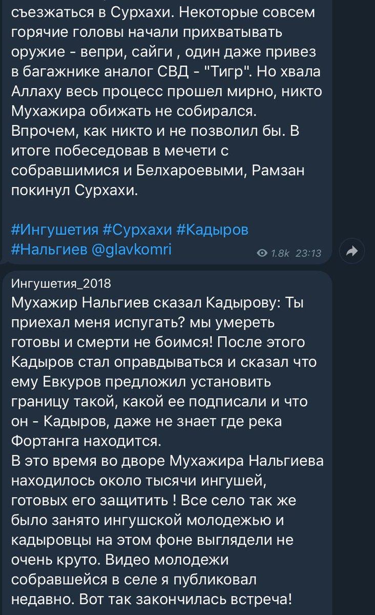 Украинское посольство в США выявило факты новых провокаций против Украины - Цензор.НЕТ 6263