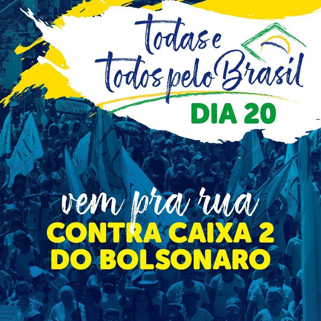 Amanhã é mais um dia de luta para os estudantes e trabalhadores brasileiros. Vamos às ruas em defesa dos nosso direitos e pela democracia. #TodosPeloBrasil