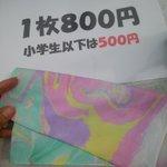 berry_koubou