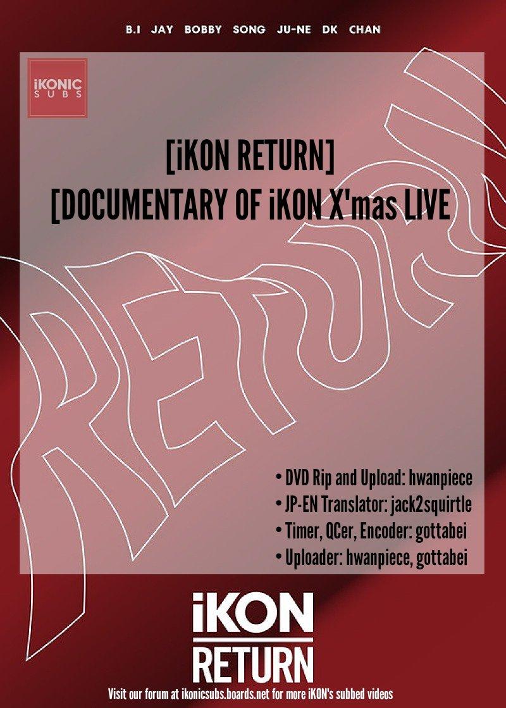 iKON Subbing Squad (@iKONICsubs) | Twitter