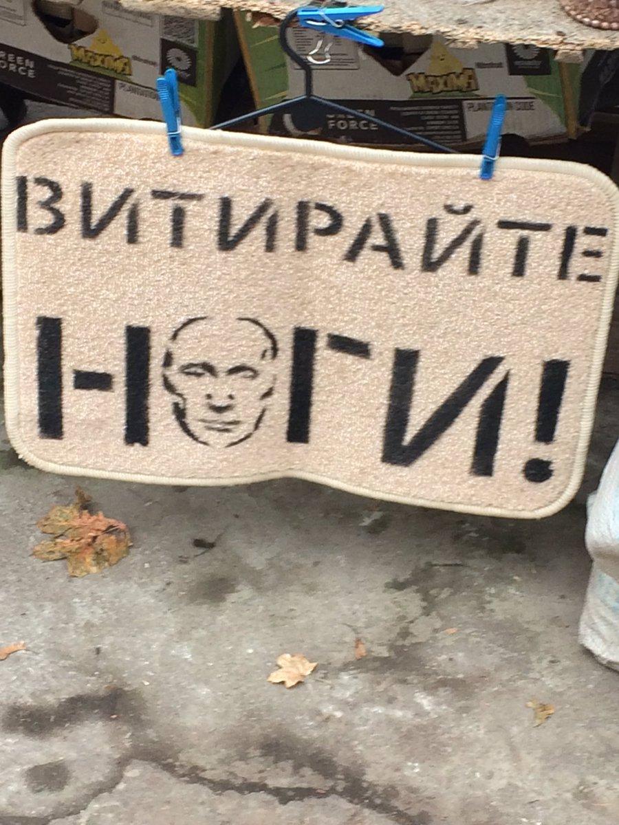 Где Лавров - там война, - украинская диаспора Португалии провела акцию протеста против визита главы МИД РФ - Цензор.НЕТ 3120