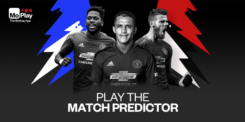 🆚 Chelsea v United 🙌 Win EXCLUSIVE #MUFC prizes from @MoPlay 📲 Play here: track.moplay.com/l1huN
