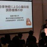 Image for the Tweet beginning: 北澤先生の講義がスタート👨🏫✨