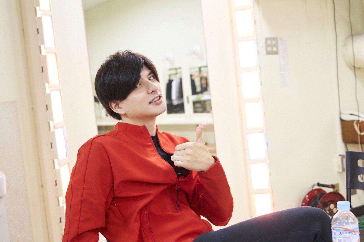グリブラ 公開ゲネプロ 本番前のオフショット ムードメーカー 城田優 さんの素敵なサービスショット頂