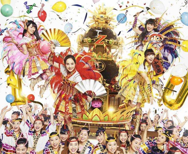 「第2回ももいろ歌合戦」開催、第1弾で氣志團、さだまさし、東京女子流ら21組 #momoclo #ももクロ https://t.co/B3s4RGtMrN