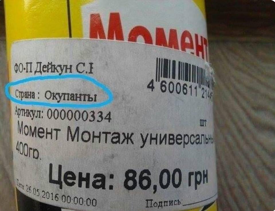 ФСБ РФ заявила, що українські кораблі могли загрожувати Керченському мосту - Цензор.НЕТ 4367