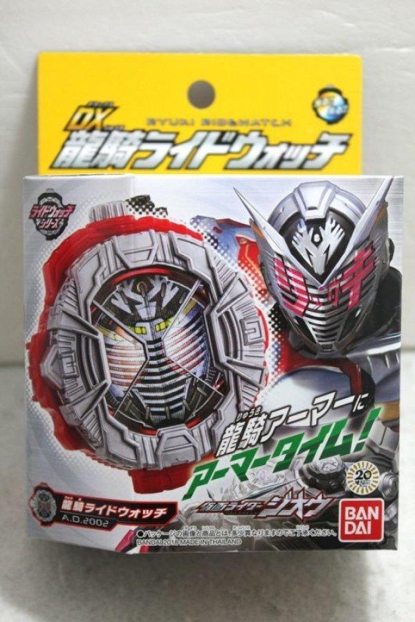 Ktj Taka On Twitter Restock Item Kamen Rider Zi O Dx Ryuki Ride