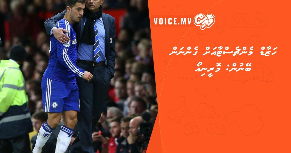 #TheVoice Latest News Trends Updates Images - thevoice_mv