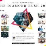 Image for the Tweet beginning: 【THE DIAMOND RUSH 2018】 〜全18バンド参加・無料コンピレーション〜 新進気鋭!未来を担う総勢18バンド #TDR2018