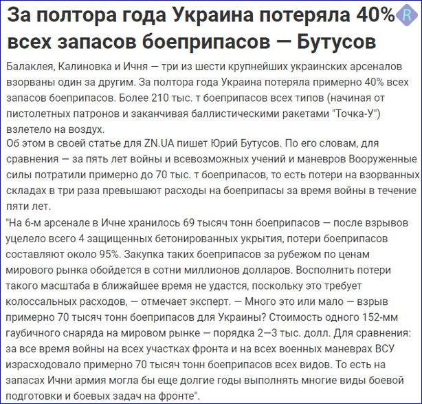 Від початку року поліція задокументувала 119 фактів продажу зброї, боєприпасів і вибухівки, - Аброськін - Цензор.НЕТ 4544
