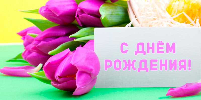 Открытки для, открытка с юбилеем женщине в прозе