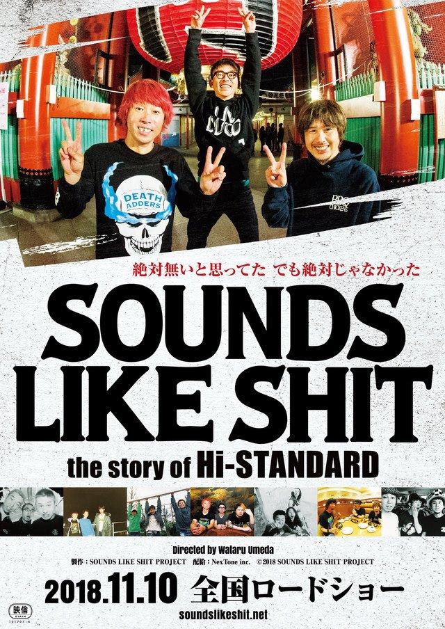 Hi-STANDARDドキュメンタリー映画、5分にわたる長尺予告映像(動画あり) #histafilm https://t.co/3FDONXzFj9