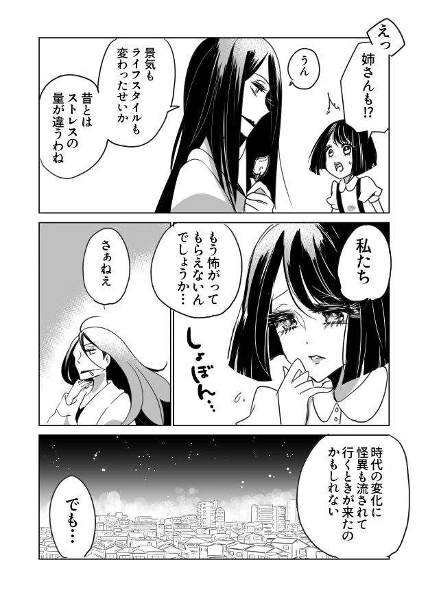 櫻日和鮎実/単行本発売中さんの投稿画像