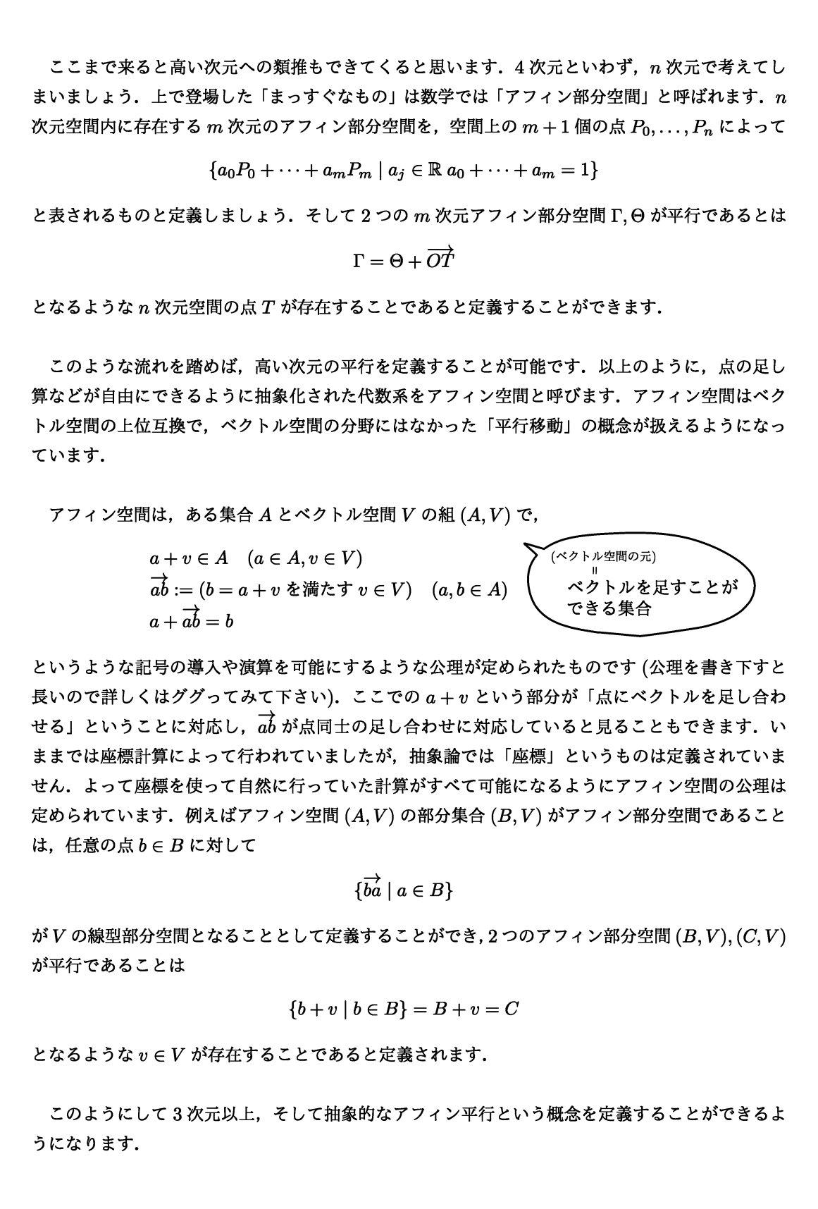 """きいねく on Twitter: """"質問箱 Q..."""