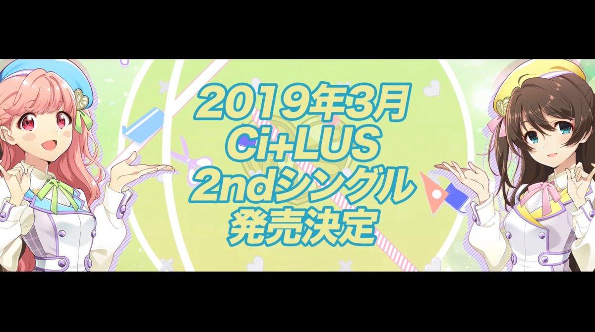 「Tokyo 7th シスターズ」公式's photo on Ci+LUS