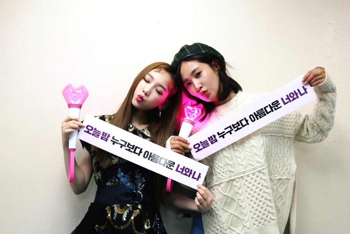 오늘 밤 누구보다 아름다웠던 태연과 그런 태연을 응원온 유리! 함께해준 여러분도 그 누구보다 아름다웠습니다💖  #태연 #TAEYEON #유리 #YURI #소녀시대 #GirlsGeneration