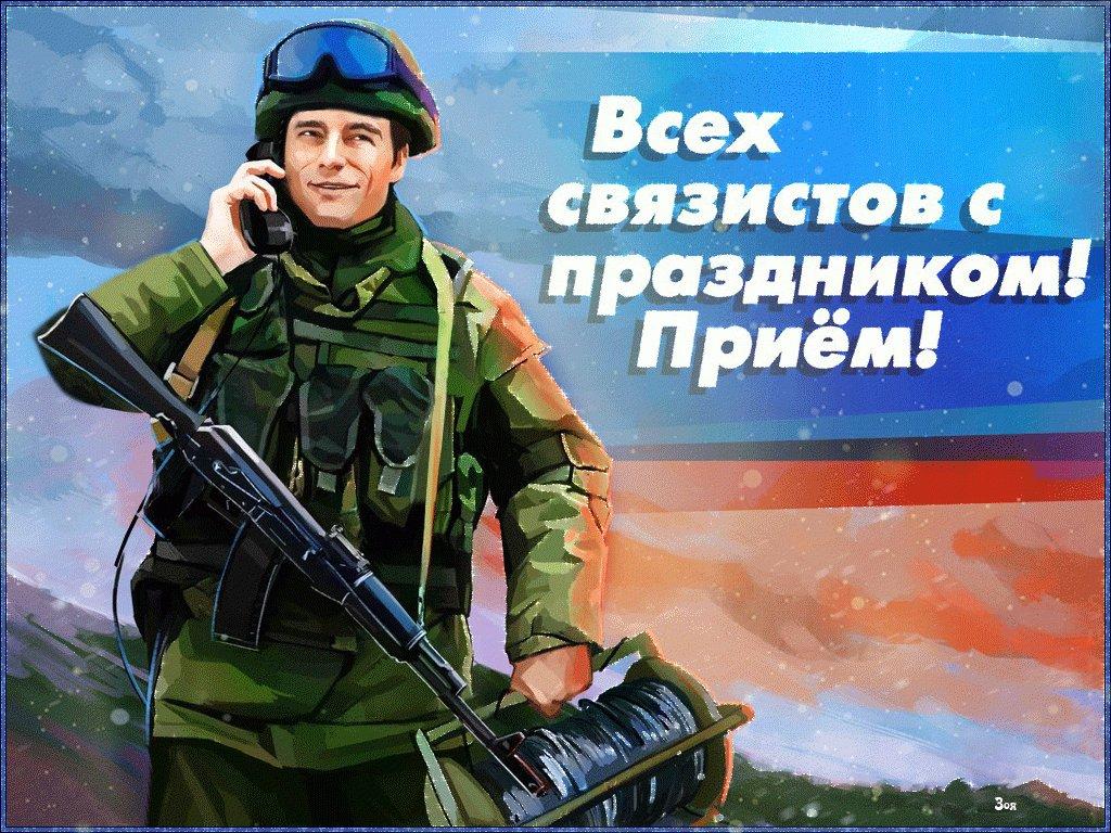 продукт поздравленья с днем российской армии оформил