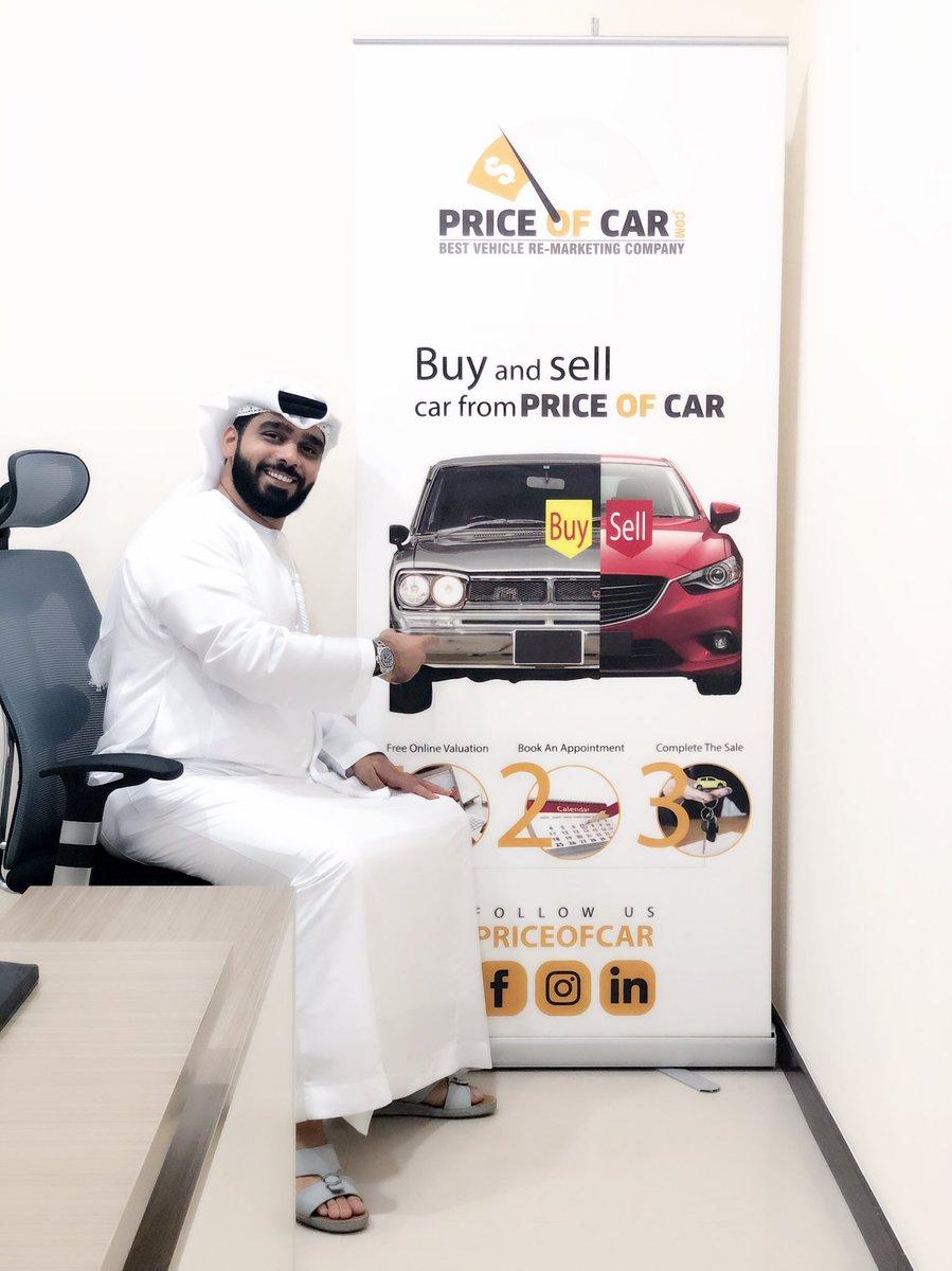 price of car priceofcar twitter