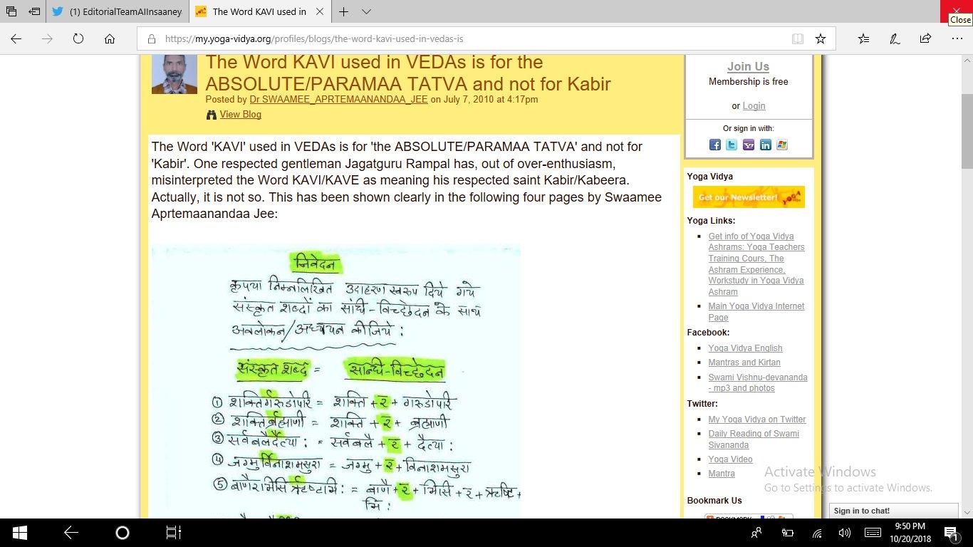जबान_का_पक्का EditTeam All India InsaaneyatParty