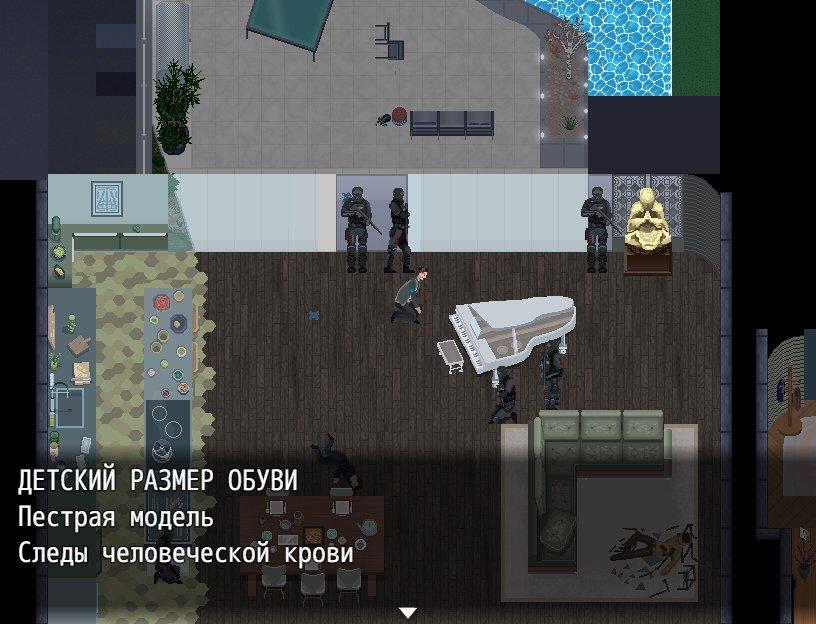Quantic Dream Games [Beyond: Two Souls┃Heavy Rain] on Twitter: