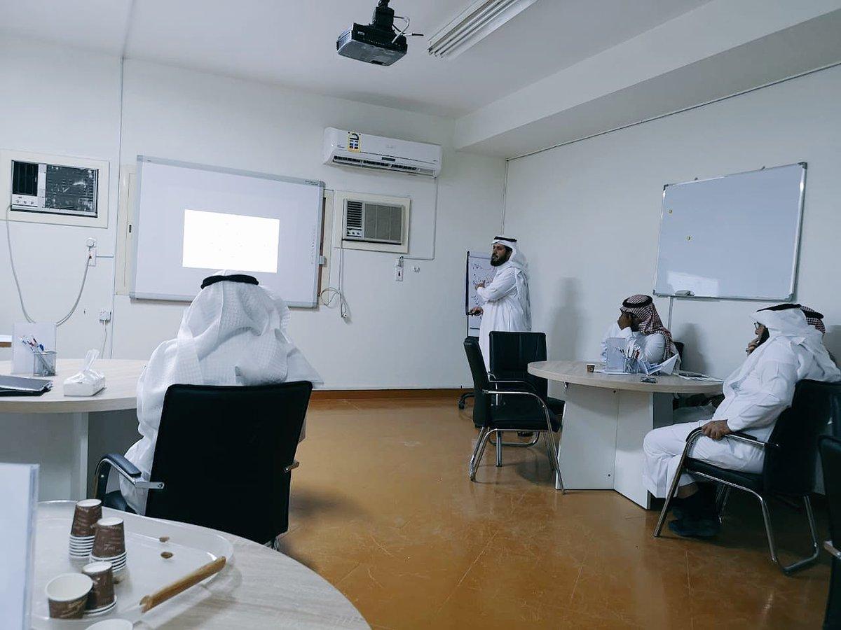 التدريب التربوي مكة