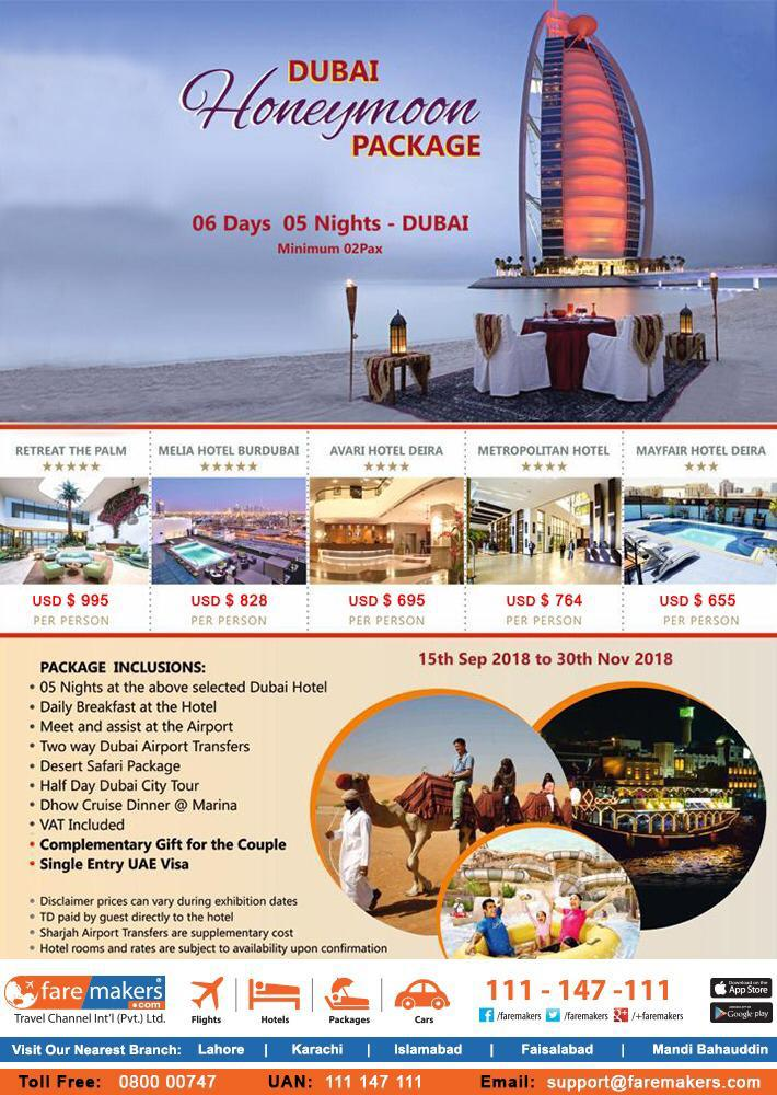 Faremakers On Twitter Looking For A Memorable Honeymoon Trip To Dubai Get Customised Packages According To Your Desire With Faremakers Enjoy Our Best Dubai Honeymoon Packages Visit Https T Co Dfg0ngai0c Or Call 042