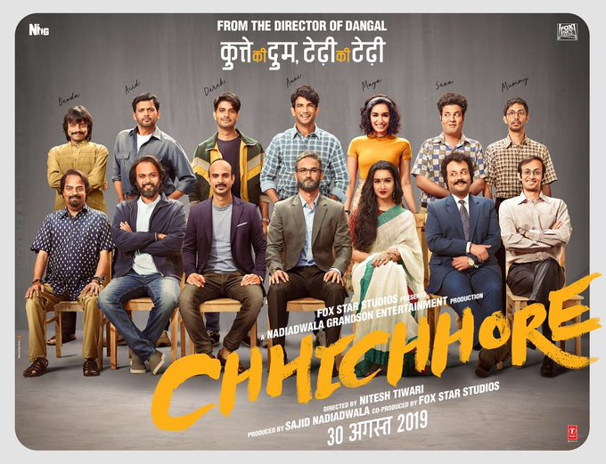 A crazy cast gathers to tell a timeless tale of.. TIMEPASS 😜 Proud to be in @niteshtiwari22's next after