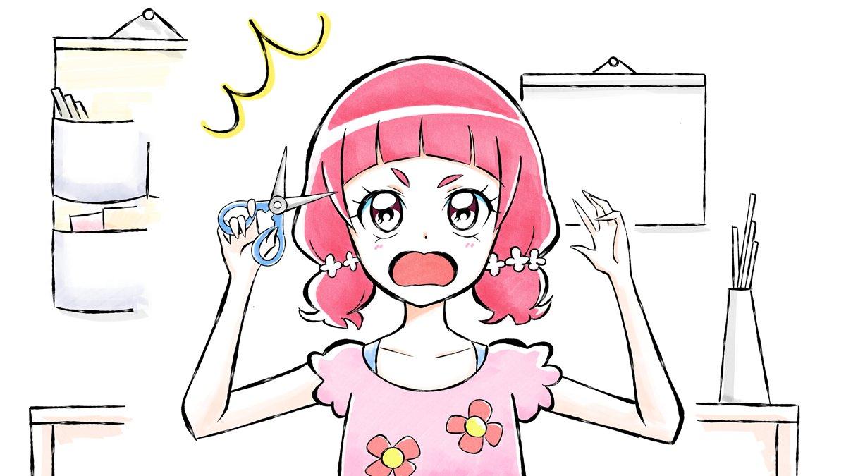 磯矢式 (@isoya_shiki)さんのイラスト