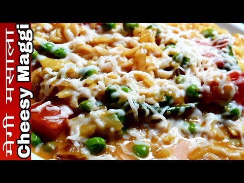 Cheesy MAGGI Masala Noodles | Quick And Easy Maggi | How To Cook Tasty Maggi https://t.co/Ofpcpzn6hr https://t.co/xLNFVxA4E2