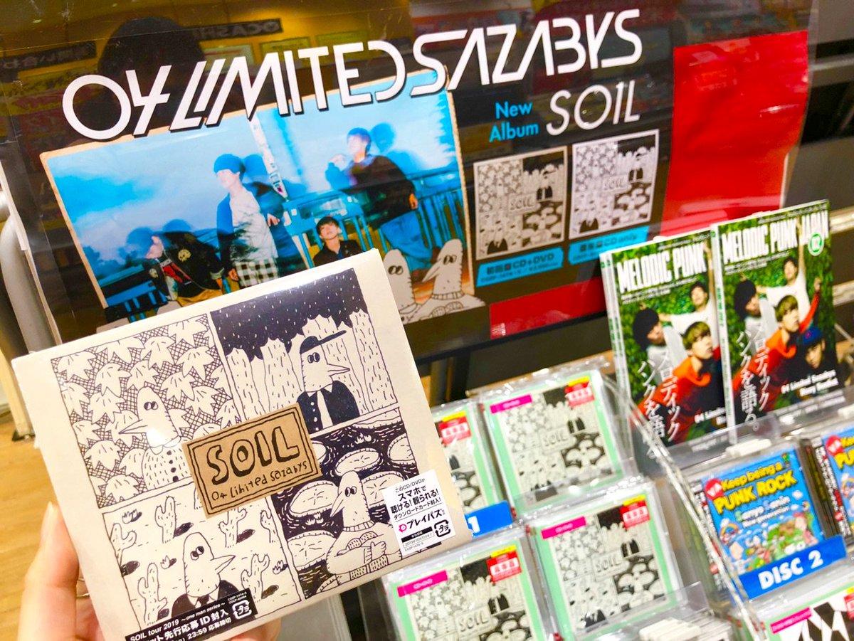 タワーレコード アリオ倉敷店's photo on #フォーリミ