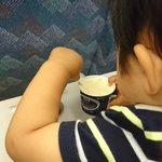 新幹線の中で買えるスジャータのアイスは子連れに超ありがたいアイテムだった!