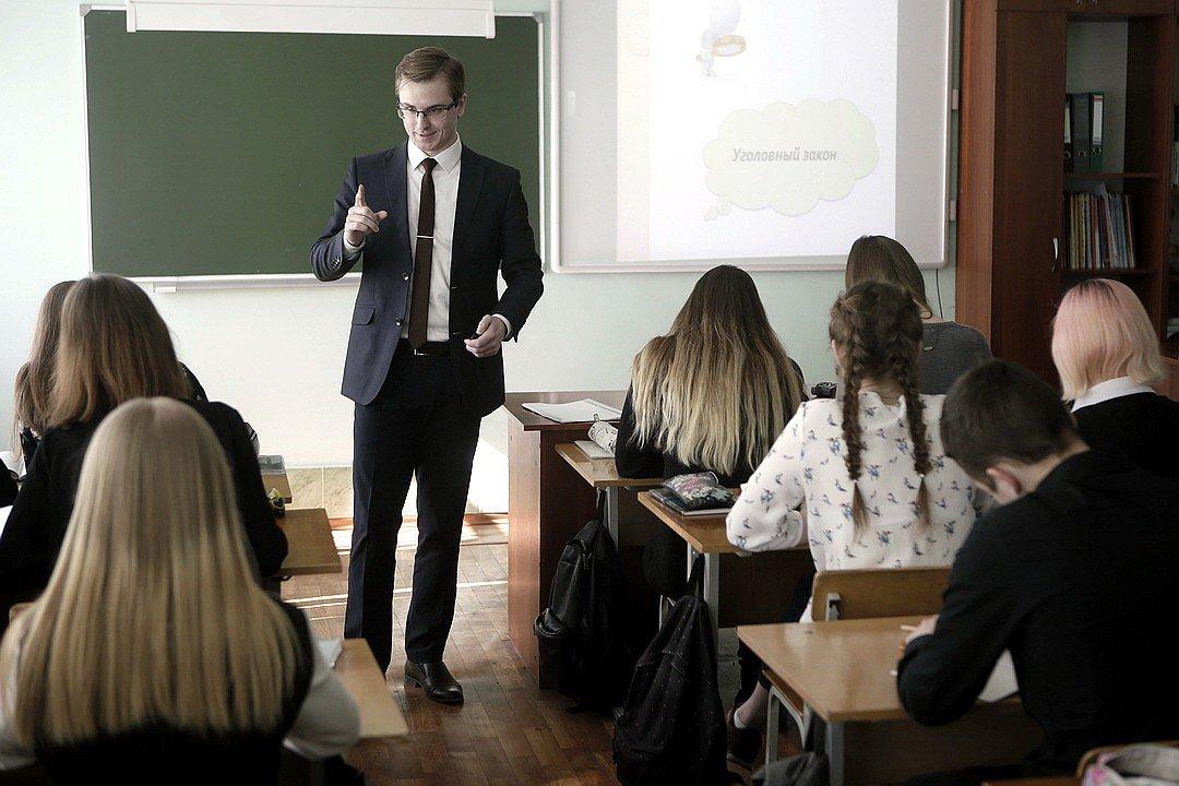 Диплом о профессиональной переподготовке Учитель истории купить