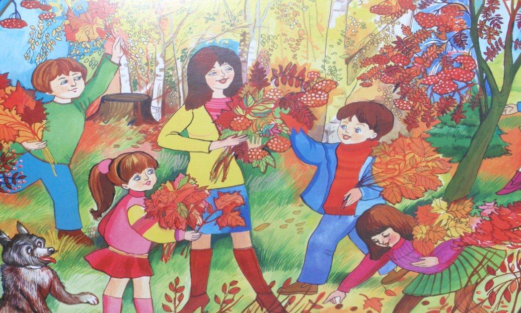Осенние картинки для детей школьного возраста