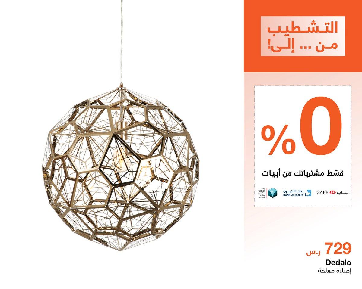 Abyat Ksa On Twitter أوقات عمل معرض جدة السبت الى الخميس 10 صباحا حتى 11 مساء الجمعة 4 مساء حتى 11 مساء