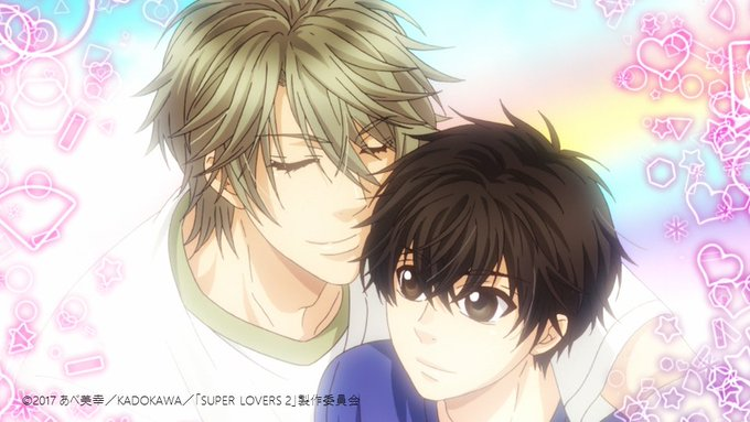 AT-Xにて「SUPER LOVERS 2」再放送が決定✨✨「SUPER LOVERS 2」#1~#10放送日時:11月