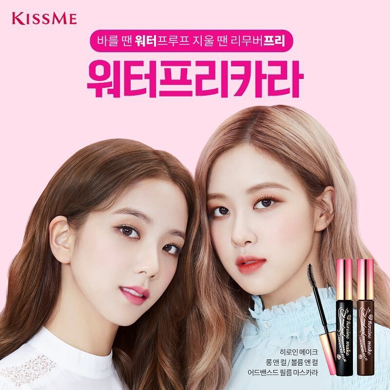 """Jisoo and Rose for the cosmetics brand """"KISS ME"""".  #BLACKPIN…"""