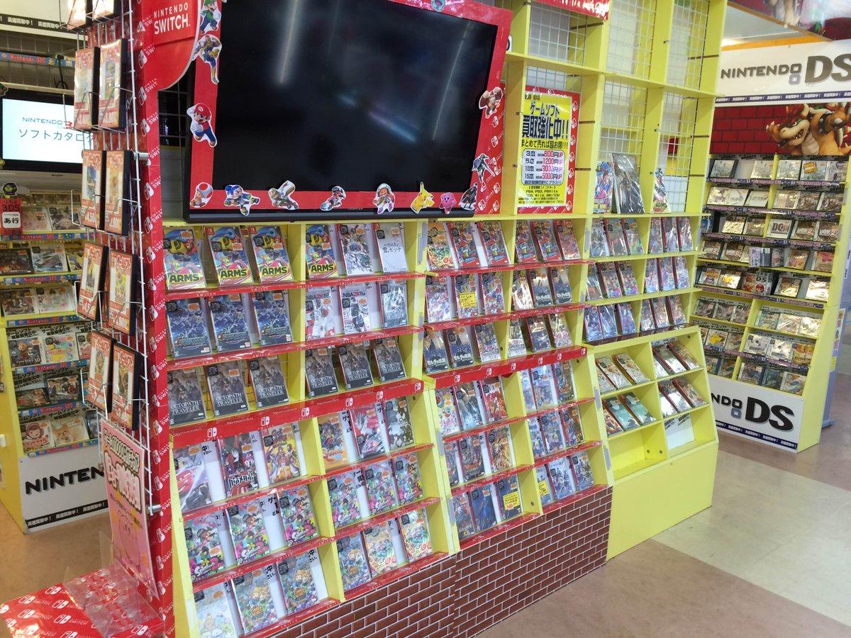 開放 倉庫 桜井 店