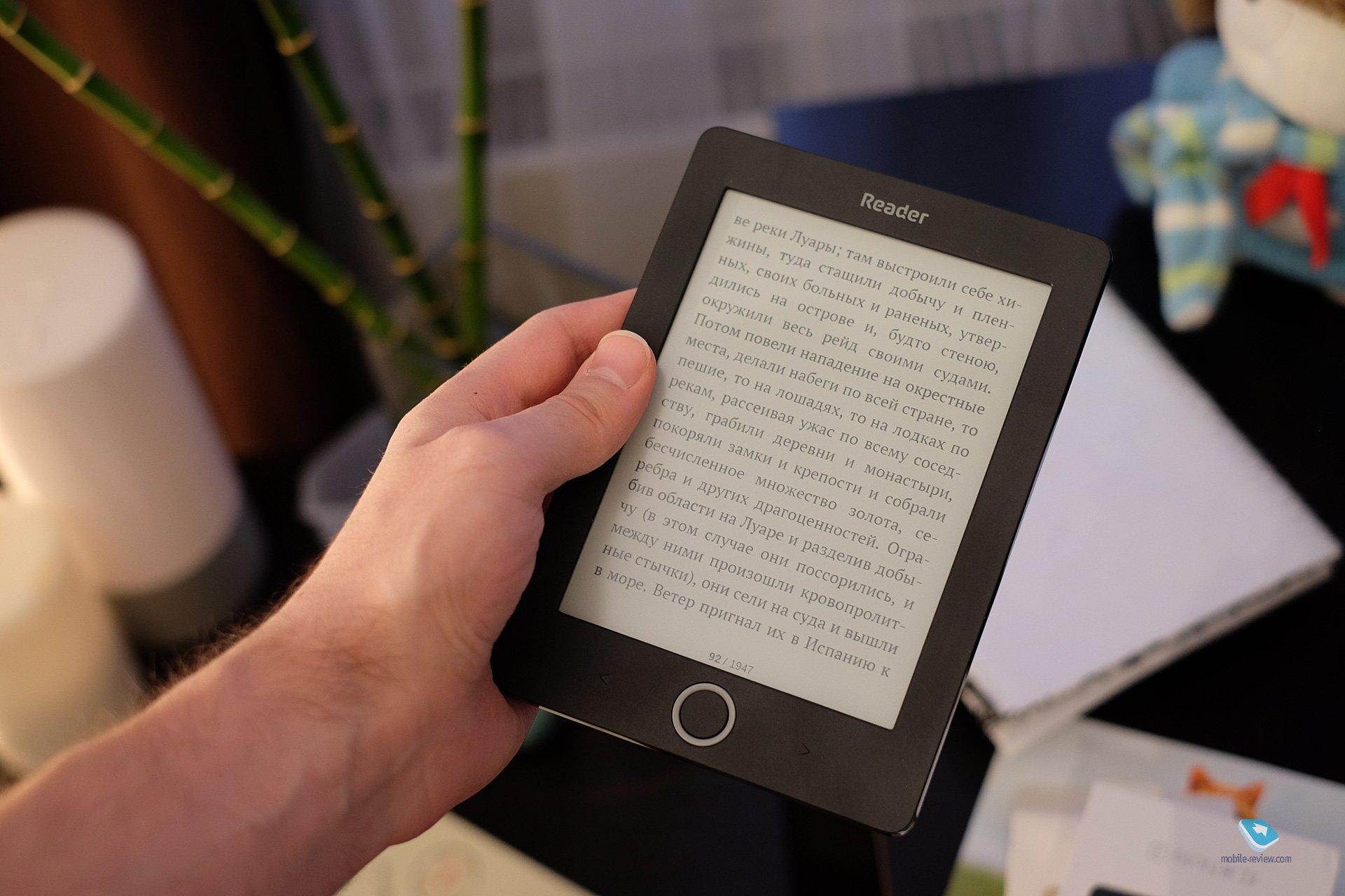 Электронные книги создание сайта компания крац златоуст официальный сайт