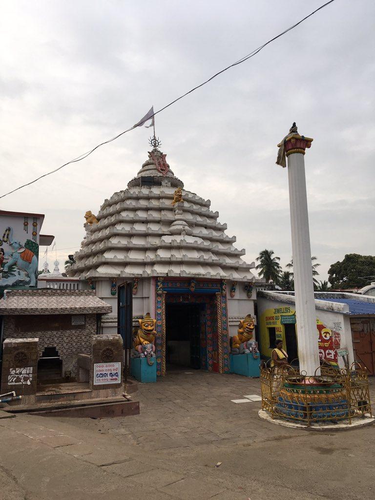 Temple compound entrance