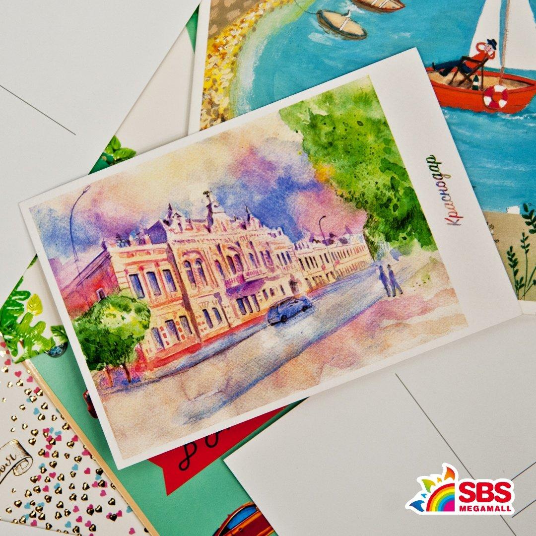Для, почтовые открытки интересные