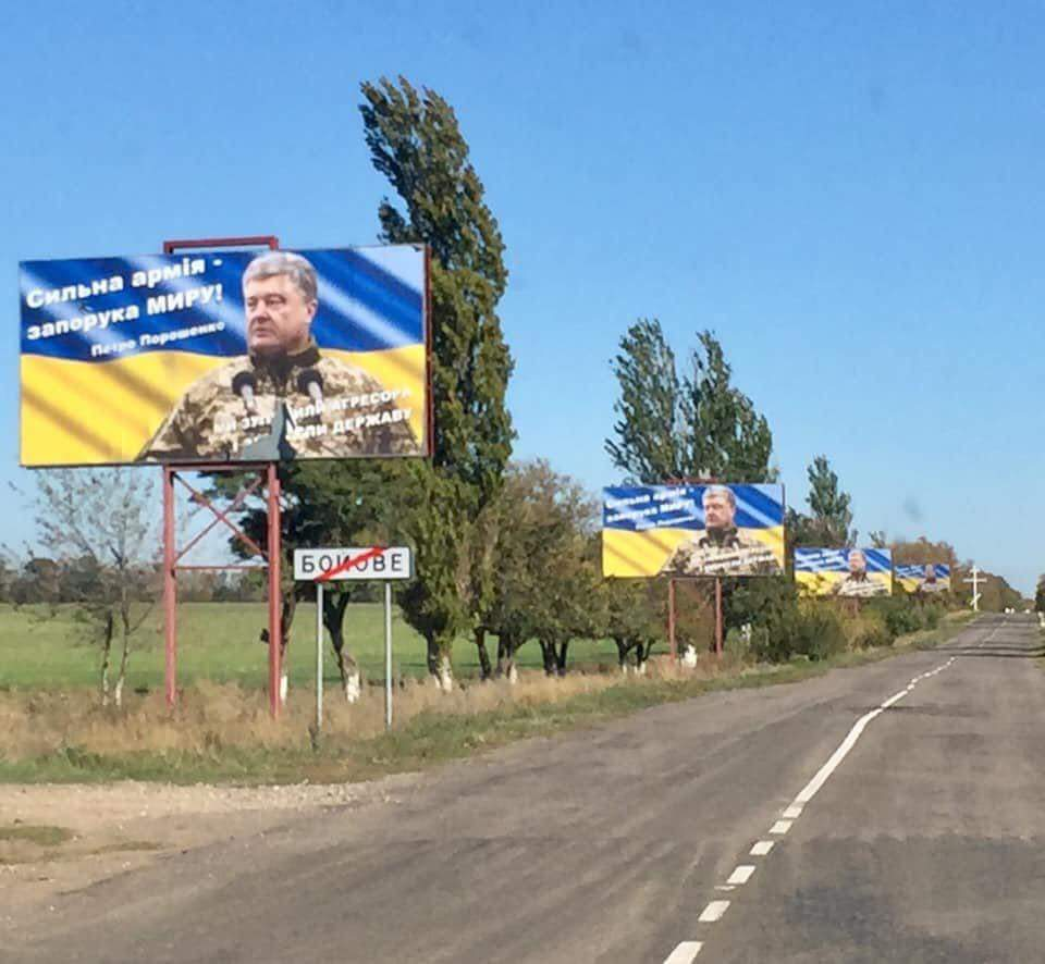 """ДТП на трассе """"Киев-Чоп"""": в результате столкновения автомобилей один человек погиб, шестеро - травмированы, - полиция - Цензор.НЕТ 6432"""
