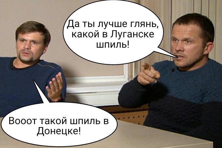В России недовольны решением ПАСЕ, Ассамблею называют русофобской и неполномочной - Цензор.НЕТ 362