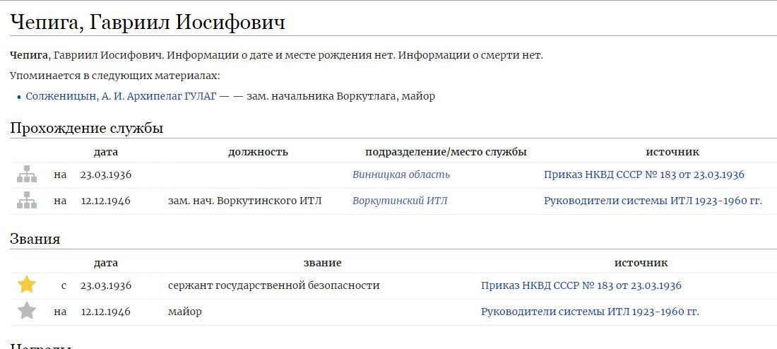"""Россия никогда не пойдет на выдачу даже раскрытых своих агентов, так как """"посыпется вся система"""", - Грицак - Цензор.НЕТ 8497"""