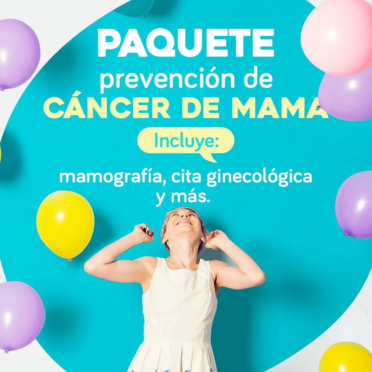 precio de mamografia en ecuador